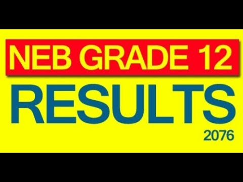 How to check grade 12 result