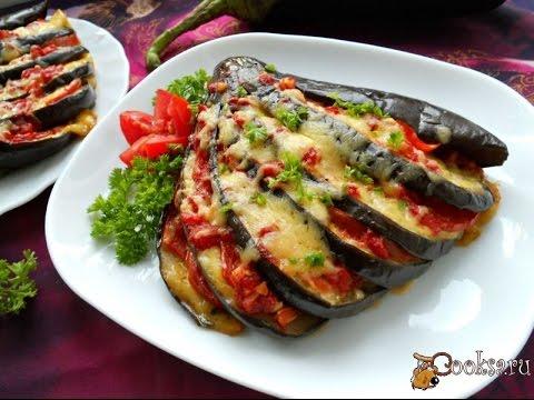 Баклажаны с помидорами и сыром в мультиварке рецепт