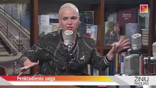 """""""Penktadienio uoga"""": Agnė Grigaliūnienė ir Justė Arlauskaitė-Jazzu"""