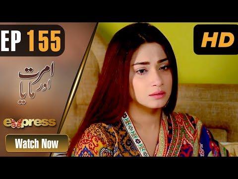 Amrit Aur Maya - Episode 155 - Express Entertainment Dramas