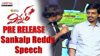 Download Hindi Video Songs - Director Sankalp Reddy Speech || Winner Movie Pre Release Event || Sai Dharam Tej, Rakul Preet ||