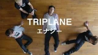 PC DL:http://bit.ly/recochoku_TRIPLANE Mobile DL:http://recochoku...