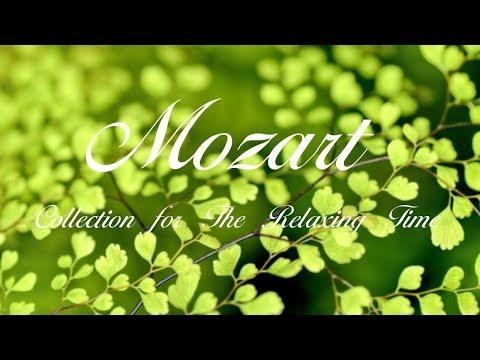 穏やかな時間のためのモーツァルト・コレクション