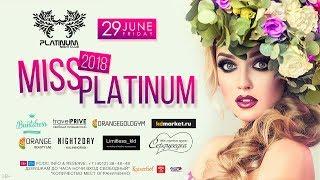 Miss Platinum: Summer '18, 29 июня