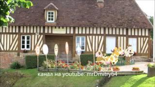 Сельский туризм: сырная ферма в Камамбер.  Франция