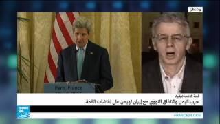 قمة كامب ديفيد - حرب اليمن والاتفاق النووي مع ايران في عمق المحادثات