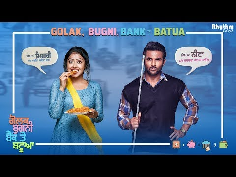 Golak Bugni Bank Te Batua Full Movie (HD)...