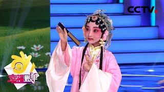 《幸福账单》 20201014| CCTV综艺 - YouTube
