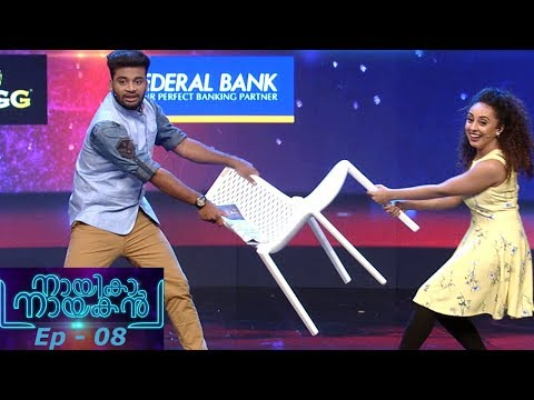 Mazhavil Manorama Nayika Nayakan Episode 8