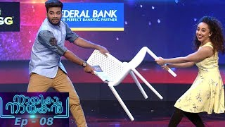 Nayika Nayakan I Ep 08 - Romance is here to stay..! I Mazhavil Manorama