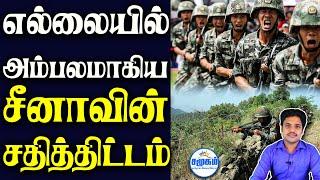 இந்தியாவிற்கு அதிர்ச்சி கொடுத்த செளதி அரேபியா | India Saudi Arabia tension on J&K map