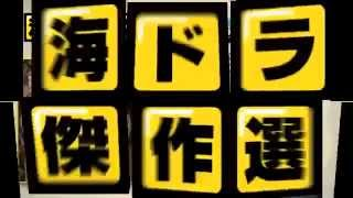 エイリアス シーズン5 第10話
