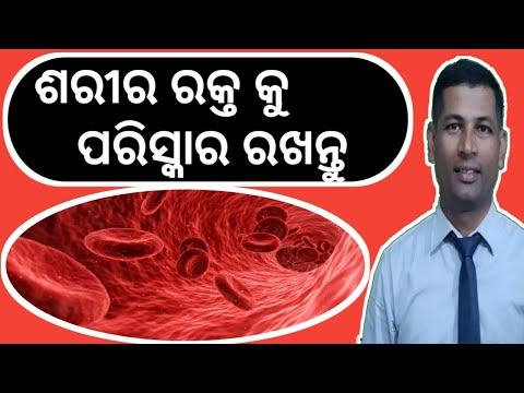 Blood Purify   How to purify Blood   home remedies of blood purify   naturaly blood purification  
