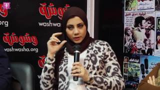 خاص بالفيديو.. بسنت الوزيري تكشف أسباب هوس البنات بالمكياج