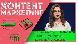 видео 6 способов создать вирусный контент