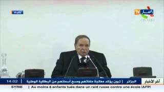 رئاسة : إجتماع مجلس الوزراء لمناقشة وثيقة تعديل الدستور