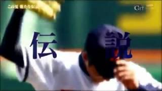 5 GET SPORTS 南原清隆 工藤公康 中西哲生 栗山英樹