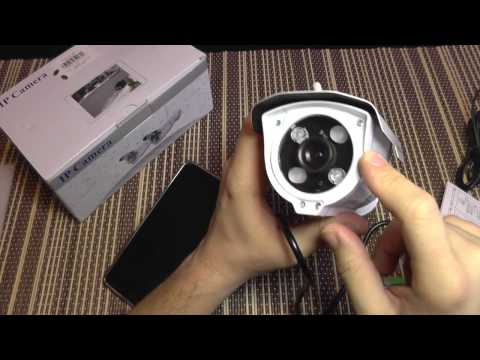 Sricam SP007 Outdoor IP Camera with Night Vision