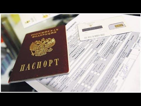 Sim-карта заменит паспорт | статьи | известия