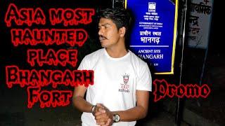 Bhangarh Fort | एशिया की सबसे भूतिया जगह भानगढ़ किला | Challenge Accepted Haunted places Bhangarh