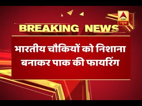 J&K: Ceasefire violation by Pakistan in BG sector along the Line of Control