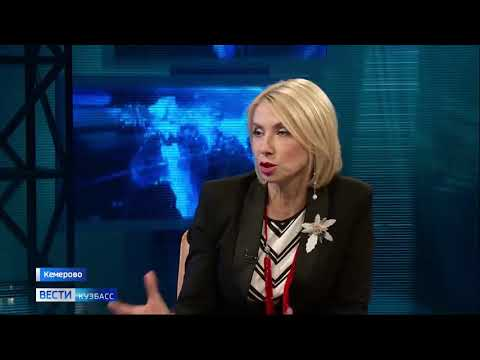 Министр культуры и национальной политики Кузбасса рассказала о проектах, которые доступны жителям ре