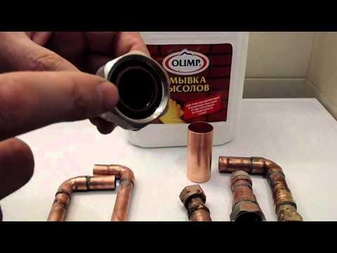 Как очистились медные трубы
