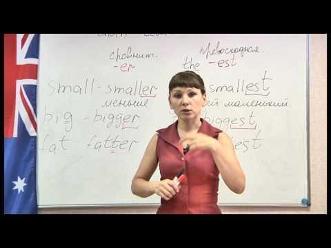 Английский на 5! Урок 12. Тема «Степени сравнения прилагательных»