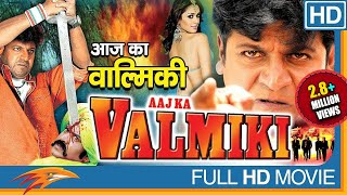 Aaj Ka Valmiki Hindi Dubbed Full Movie || Shiv Raj Kumar, Harishita Bhatt || Bollywood Full Movies