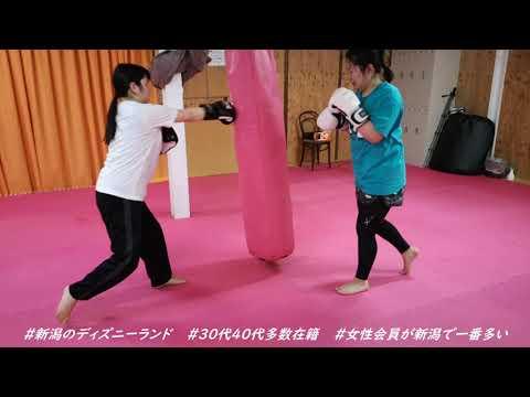 女子キックボクシング 新潟市 #サンドバッグ #ダイエット #脂肪燃焼