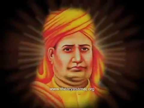 Maharshi Dayanand Saraswati Rishi Gatha by Kavi Pradeep (with lyrics)