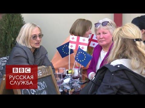 Грузинам не нужны визы для поездок в Европу. Но деньги - нужны
