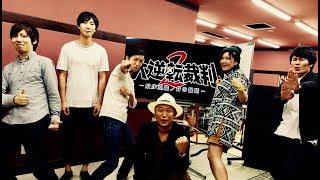 『大逆転裁判2 -成歩堂龍ノ介の覺悟-』 音楽・効果音 制作秘話
