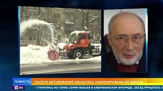 Фото ДТП и обрушения: в Москве устраняют последствия мегаснегопада