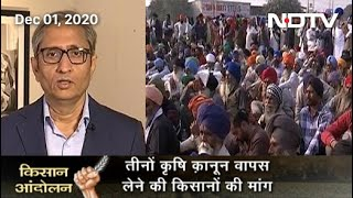"Prime Time With Ravish Kumar | Ministers Urge Farmers To Drop ""Misconceptions"" About Farm Laws"