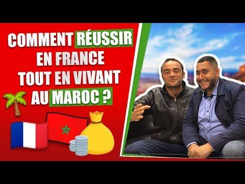 🇲🇦 COMMENT RÉUSSIR EN FRANCE TOUT EN VIVANT AU MAROC ?
