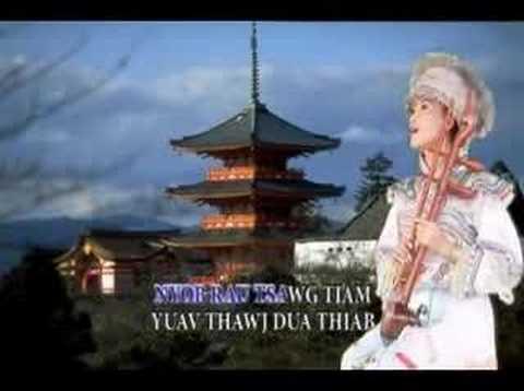 xav kom txawj plhis_Maly Thao thumbnail
