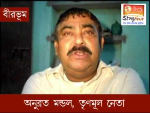Anubrata Mandal, TMC Birbhum President comments on Parui clash