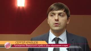 ЕГЭ в Северной Осетии прошел максимально объективно и честно
