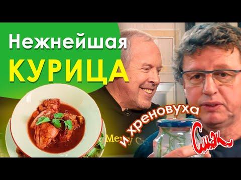 СМАК Андрея Макаревича. В гостях Михаил Ширвиндт