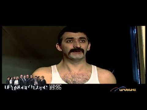 Kargin Nostalgia - 2 Armenia Tv