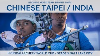 Chinese Taipei v India – recurve mixed team bronze | SLC 2018 Hyundai Archery World Cup S3