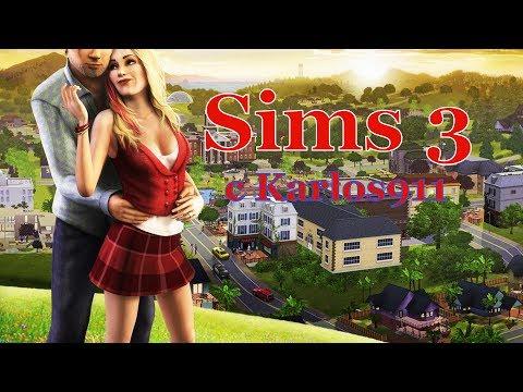 Обзоры по Sims 3 University Life » Страница 2 » DaraSims