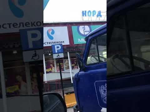 Почта России безпредел