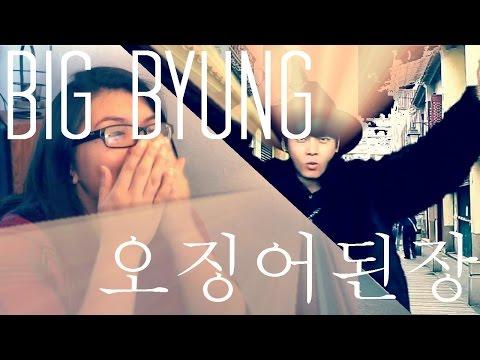 Big Byung - Ojingeo Doenjang(오징어 된장) MV REACTION