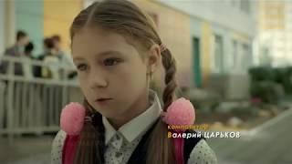 ДИЛЕТАНТ Русские мелодрамы новинки, фильмы 720