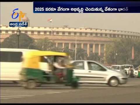 India's Economic Growth on Impresseive Rise | Harvard Study Prediction