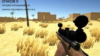 игра Снайперы VS Зомби Альфа приложение в контакте