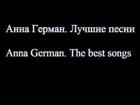 скачать лучшие песни евровидения