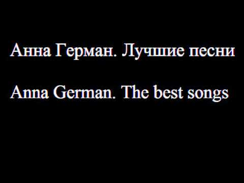 захотела я сама руская пессниа клип
